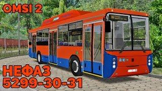 OMSI 2 - НефАЗ 5299-30-31. Fikcyjny Szczecin, маршрут 387
