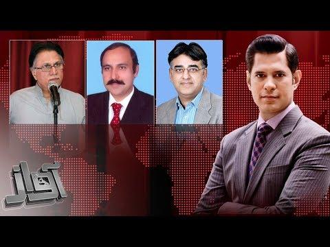 Awaz - SAMAA TV - 02 Nov 2017