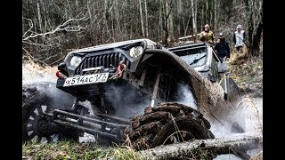 Download ДИЧЬ! Монстры OffroadSPB Mp3 and Videos