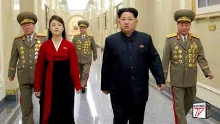 EXTRAÑO Movimiento de Kim Jong Un donde Sube de Rango a su Mujer a