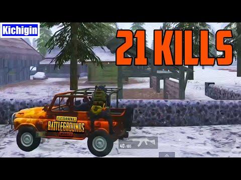 21 Kills ★ PUBG MOBILE Highlights ★ Пубг Мобайл лучшие моменты