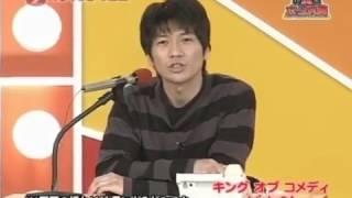 キング オブ コメディ   第3回お笑いホープ大賞!決勝