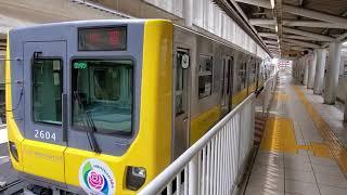 ニューシャトル2000系 鉄道博物館発車