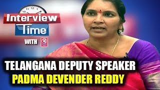 Interview Time With Telangana Deputy Speaker Padma Devender Reddy | V6 News