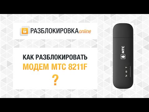 Разблокировка модема МТС 8211F (Huawei E8372H)