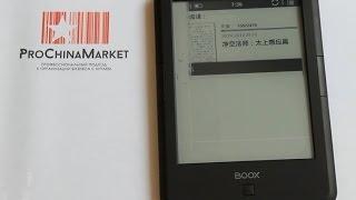 ONYX BOOX С67ML Magellan 2 разборка