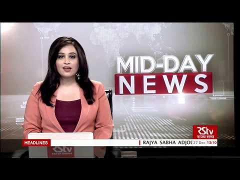 English News Bulletin – Dec 27, 2018 (1 pm)