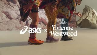 ASICS x VIVIENNE WESTWOOD GEL-KAYANO™ 27 LTX