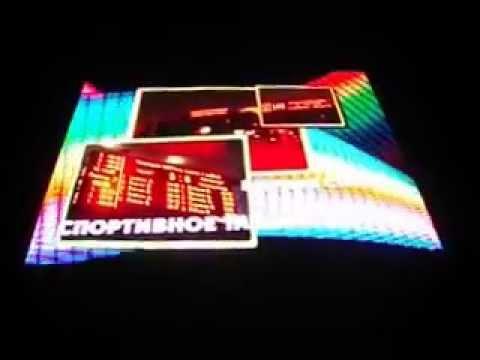 Светодиодный уличный медиа-фасад экран Тел: 8800-5000-129 Звоните!