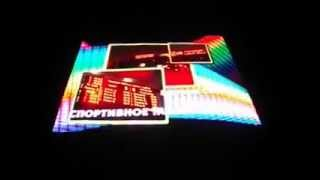 Уличный светодиодный экран в Казахстане(Установленный компанией LED CITY Компания LED City осуществляет реализацию светодиодных экранов на протяжении..., 2013-06-21T10:04:32.000Z)
