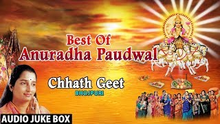 Best Of Anuradha Paudwal, Bhojpuri Chhath Geet Full Audio Songs Juke Box