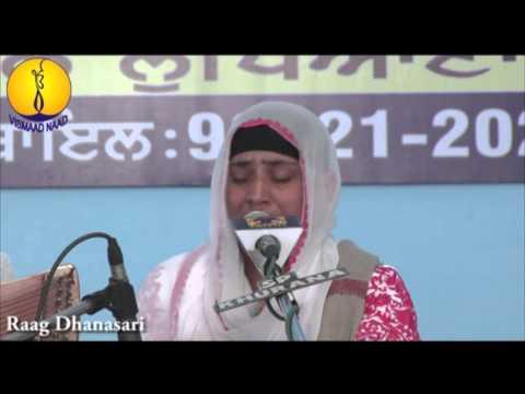 Raag Dhanasari : Bibi prabjot Kaur ji : AGSS 2014