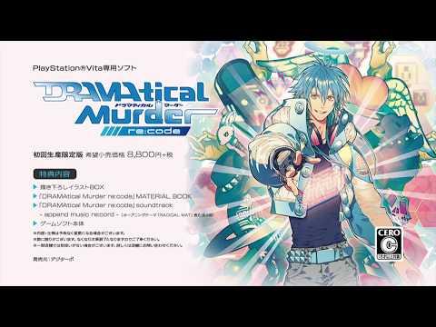Dramatical murder re code op