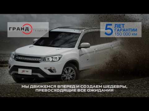 Changan во Владимире - продажа и сервис от официального дилера во Владимире  Техцентр Гран
