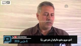 مصر العربية   لاجئون سوريون ينتخبون مخاتيرهم في مخيم جنوبي تركيا
