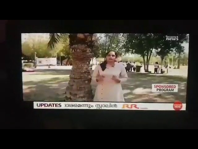 Asianet news coverage on the occasion of InternationalYogaDay Event with YOGA GROUP OF SALMIYA GARDE