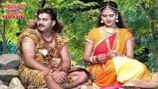 गोरा हो हंस द न - Goura Ho Hasi Da - Pawan Singh - Bol Bam 2018 - Video Shooting Start