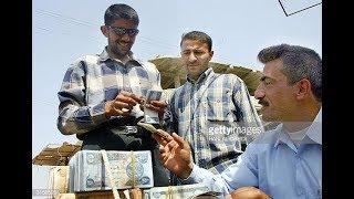 Iraq Owes Kurdistan Region $80 Billion Dollars? Video