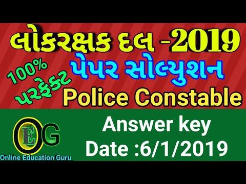 LRB - Police constable exam paper solution 06/01/2019 | Lokrakshak paper solution 2019 | LOK RAXAK