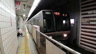 【優しい車掌さん】北新地 快速 木津行き 207系発車