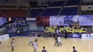 Mardracus Wade Asian Basketball Cup Highlights