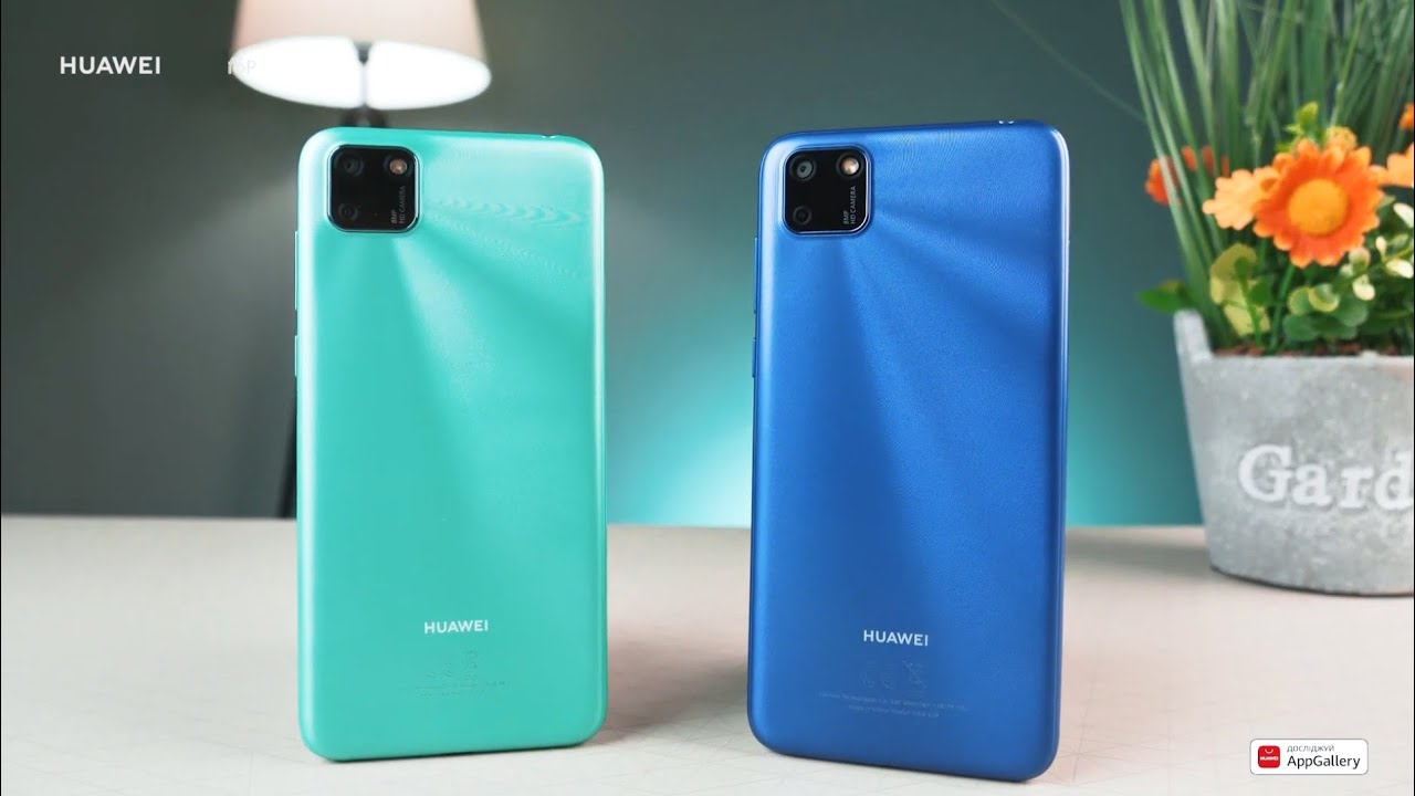Huawei Y5p 2020 Specifications Features Price Release Date Youtube