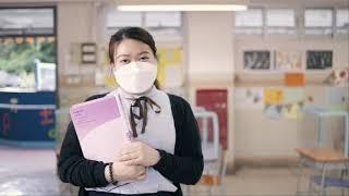 Publication Date: 2021-06-08   Video Title: 何壽基學校:服務篇