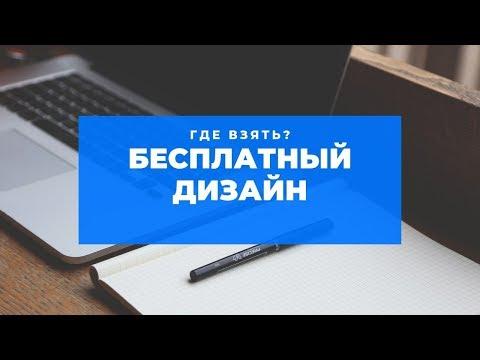 Как создать картинку с надписью онлайн. Бесплатно!