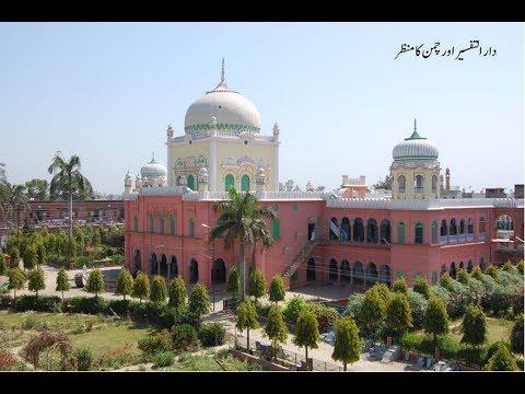 Deoband Ke Sexy Mulla by Hazrat Allama Idrees Raza Khan Hashmati(Maddazillahul Aali)