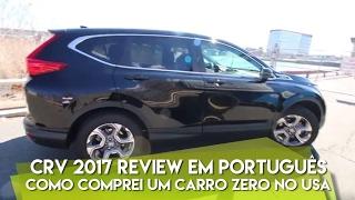 CRV 2017 Review em Português - Como comprei um carro zero no USA