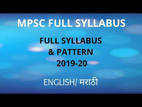 Mpsc Civil Engineering Syllabus 2015 Pdf