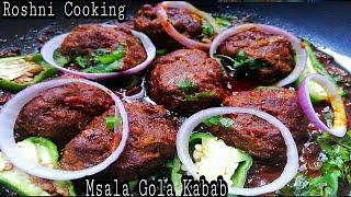 Gola Kabab Masala❤️Recipe by Roshni Cooking