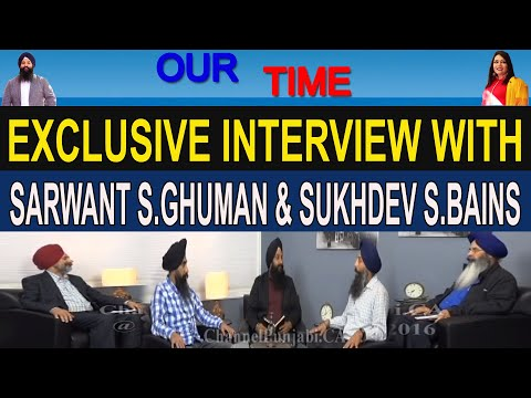 Our Time | Calgary | Channel Punjabi