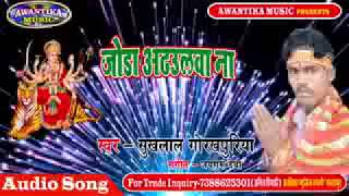 Download Nishad Ji Navratan Nishad Ji Bhakti Song 2018 Videos