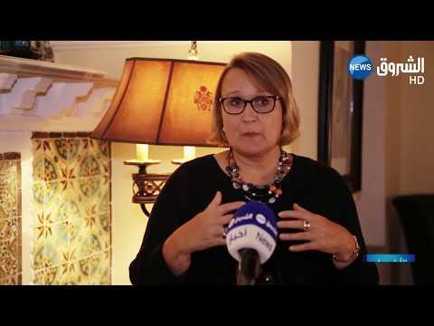 Reportage News IFTAR Ramadan with Joan Polaschik, U.S. Ambassador to Algeria