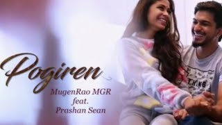 pogiren---song