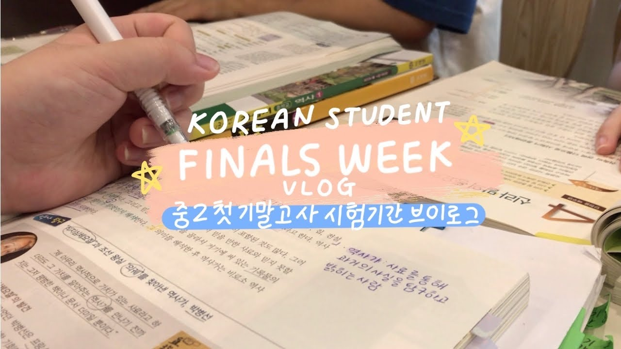 Finals Week of a Korean Student 😩🇰🇷  | Exam Week VLOG