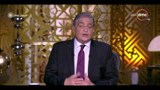 مساء dmc - وزير الخارجية الأمريكي يلتقي العاهل السعودي ووزير خارجية المملكة