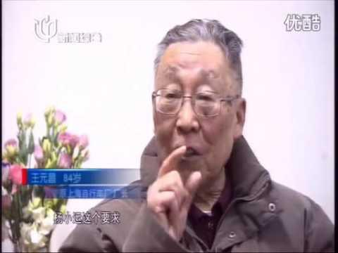 上海故事 - 屋里厢的三大件之上海自行车(上)