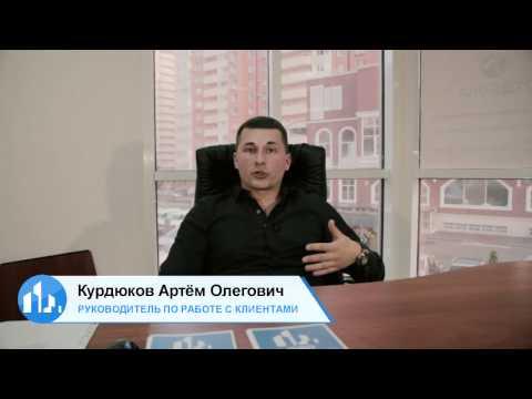 Работа в Краснодаре → Наши вакансии
