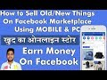 BUY & SELL Products on Facebook Marketplace | EARN MONEY On FB | FB Marketplace Full Guide | Hindi