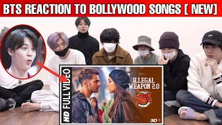 BTS reaction to Bollywood songs ||  illegal weapon 2.0 || BTS REACTION TO ILLEGAL WEAPON 2.0 ||