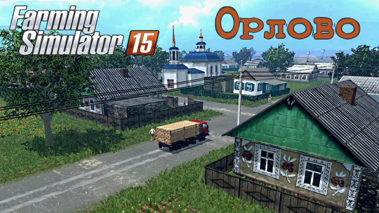 Карты для farming simulator 2 15
