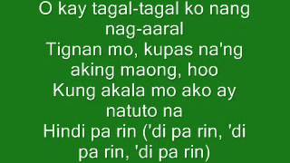 APO HIKING SOCIETY - Blue Jeans Lyrics