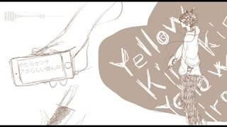 秋山黄色 の 部屋で作ってるもの〈room rec ver〉