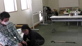 Repeat youtube video 【介護福祉士】 実技対策講習