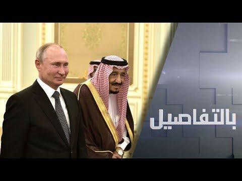 بوتين في السعودية.. اتفاقيات وتوافقات  - نشر قبل 7 ساعة