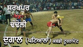 Dhandoli Vs Surkhpur | Dugal (Patiala) Kabaddi Tournament 04 April 2019
