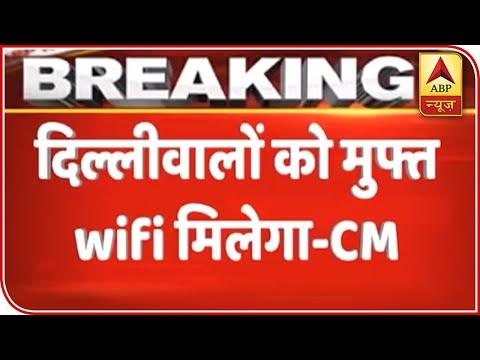Delhi To Get
