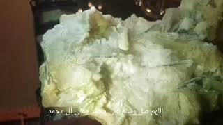 من اخطر الأحجار الكريمة السامة لقيته بمتحف خوينا Torbenite التوربونيت